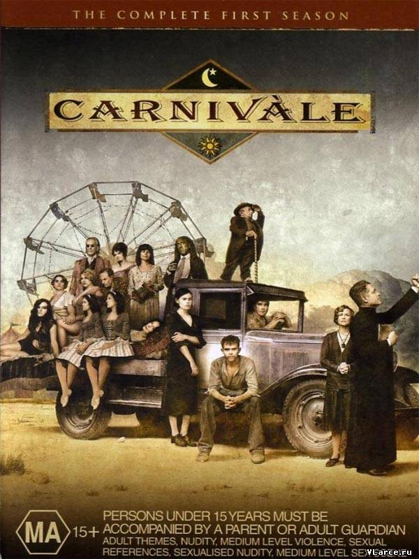 carnival and the carnivalesque in hamlet Hamlet, we might say, provides an anatomy of mourning in a non-festive world among its numerous carnivalesque tropes and forms, the play's attention to the arbitrariness of categories of thought and representational practices would seem to signal the play of carnival, as would the witty abuse that hamlet levels at his opponents.